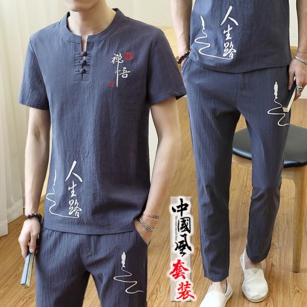 삼베 남성 린넨 퓨전 바지 남자 마 소재 상하의세트 개량 면 생활한복 여름 (POP 5380069148)