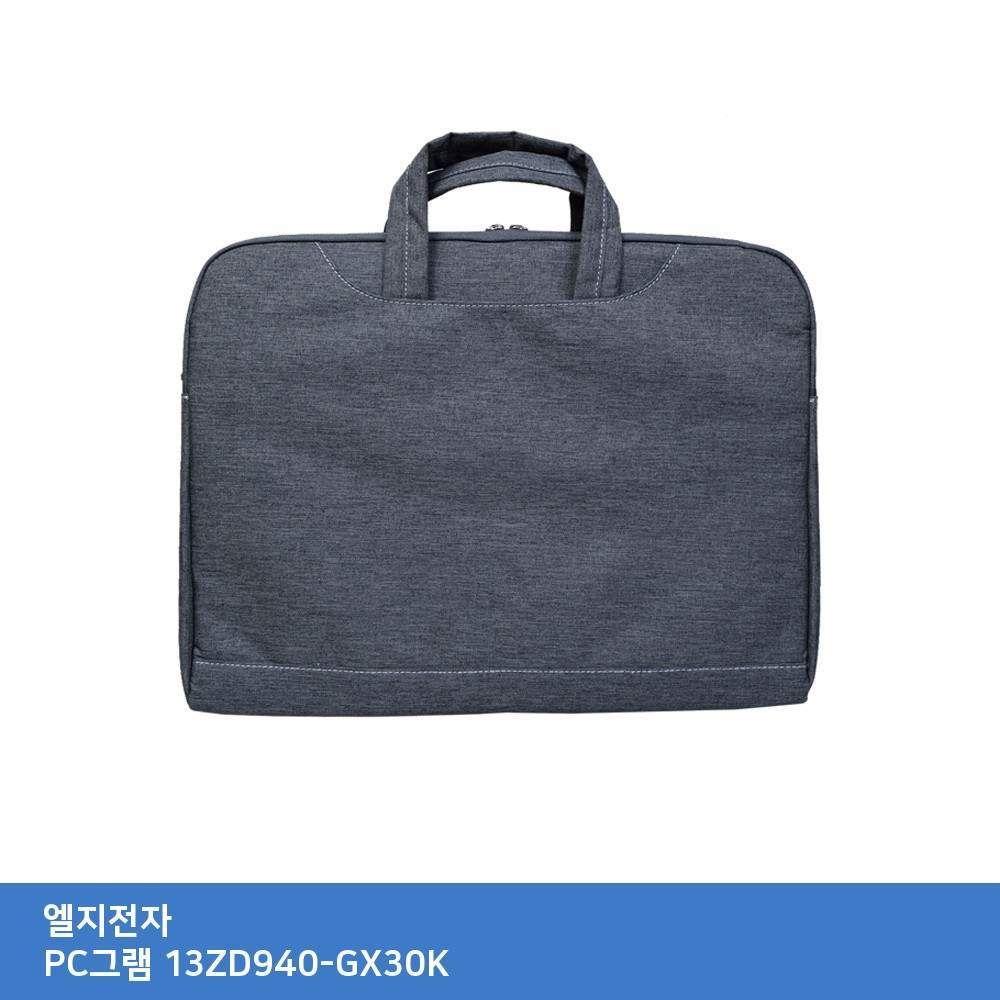 ksw88016 TTSD LG PC그램 13ZD940-GX30K sg762 가방., 본 상품 선택