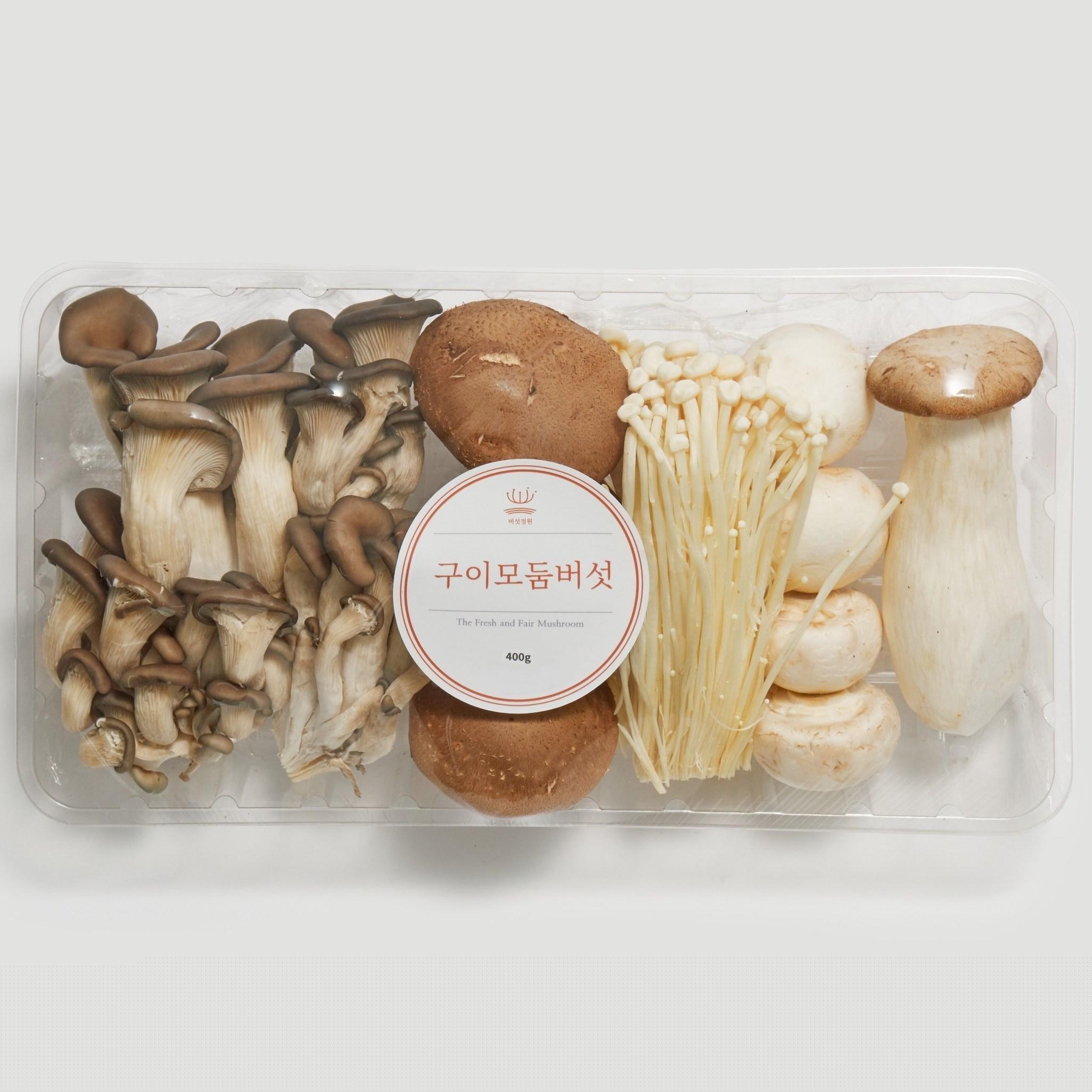 버섯정원 구이모둠버섯400g, 1팩, 400g