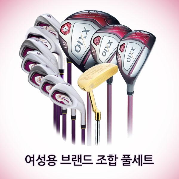 젝시오 여성풀세트 - 19년 정품 젝시오 10 다이와 G three 혼마 조합 여자 풀세트 (11개)
