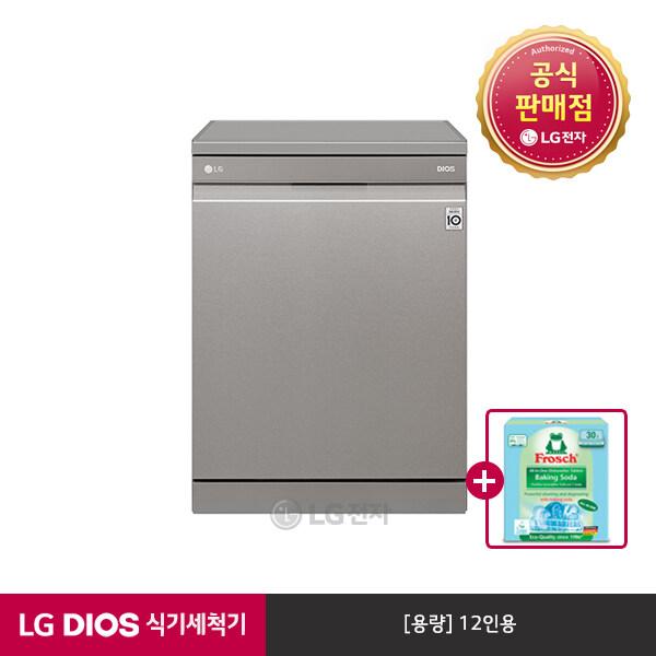 [신세계TV쇼핑][LG][공식판매점][구매시 세제 증정!] DIOS 식기세척기 DFB22S (12인용), 폐가전수거있음