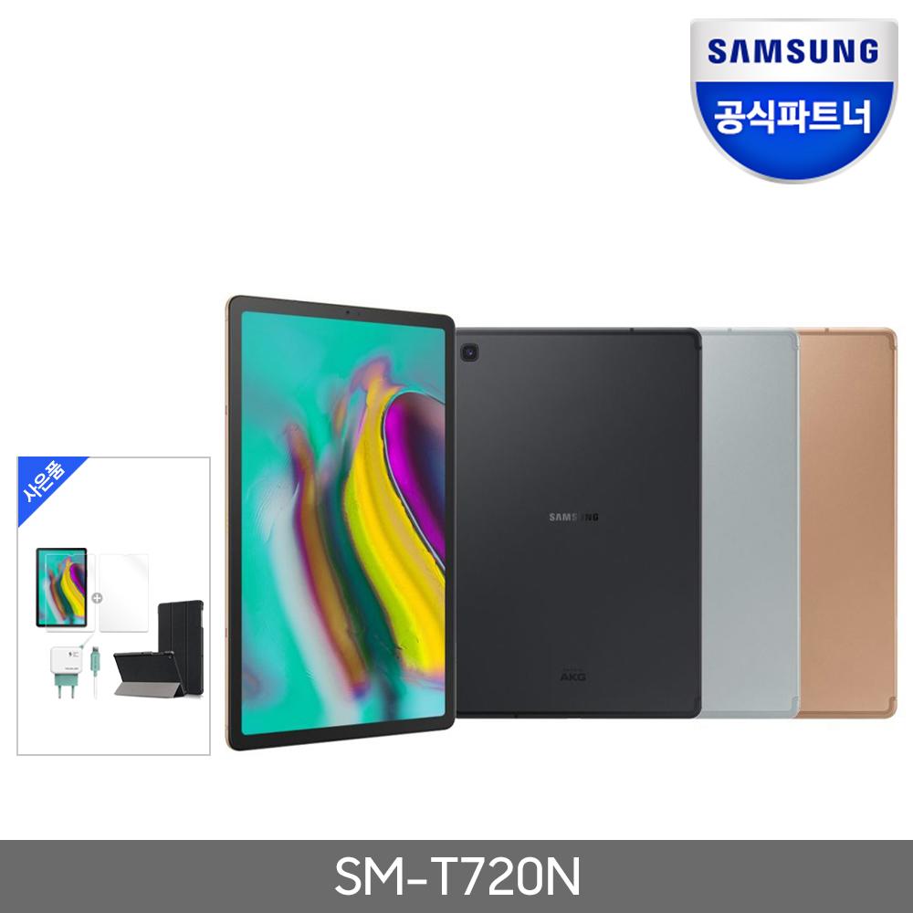 삼성전자 갤럭시탭S5e 10.5 128G SM-T720 WiFi+액세서리3종 패키지 태블릿PC, SM-T720NZDNKOO[골드]+폴리오케이스[블랙]+강화필름+C타입급속충전기, SM-T720 128GB LTE
