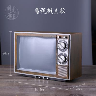 unclelyan 인테리어 소품 키덜트 미니 빈티지 소형 레트로 TV, 브릭 (POP 5332473401)