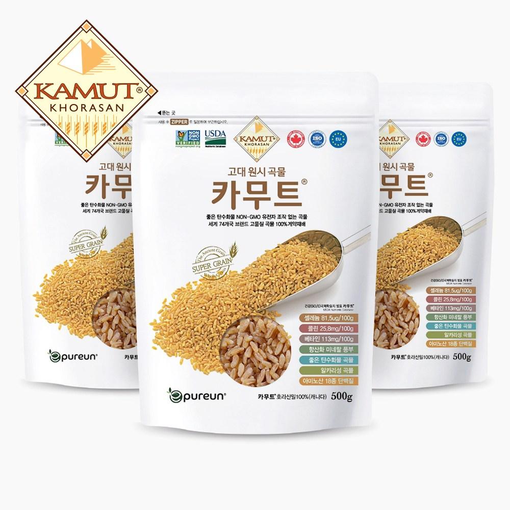 고대곡물 이집트 호라산 카무트 쌀 밀 (500gX3봉), 1.5kg, 단품