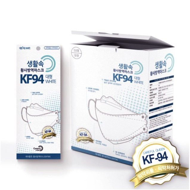 미니소 케어플 KF94 방역마스크 개별포장 대형 100매