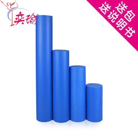 마사지스틱 릴렉스 요가봉 근육 롤러, 기본, T03-30cm미니 실버그레이 (POP 5225445626)