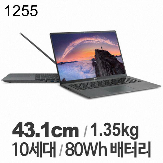 LG전자 2020 그램 17형 17ZD90N-VX5BK 기본제품, 1