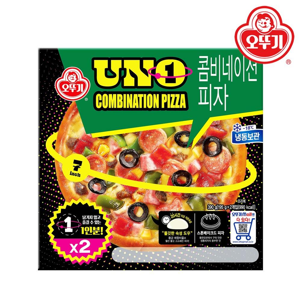 오뚜기 원형피자 냉동 콤비네이션 피자 UNO 195gx2개, 195g, 2개입