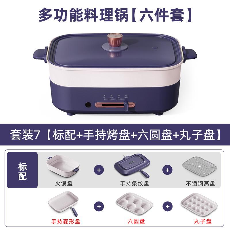 멀티쿠커 찜기 냄비 자동회전 스마트 라면 포트 그릴, AE