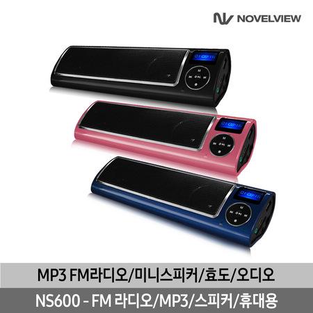 노벨뷰 NS600 휴대용라디오, NS-600, 피아노블랙