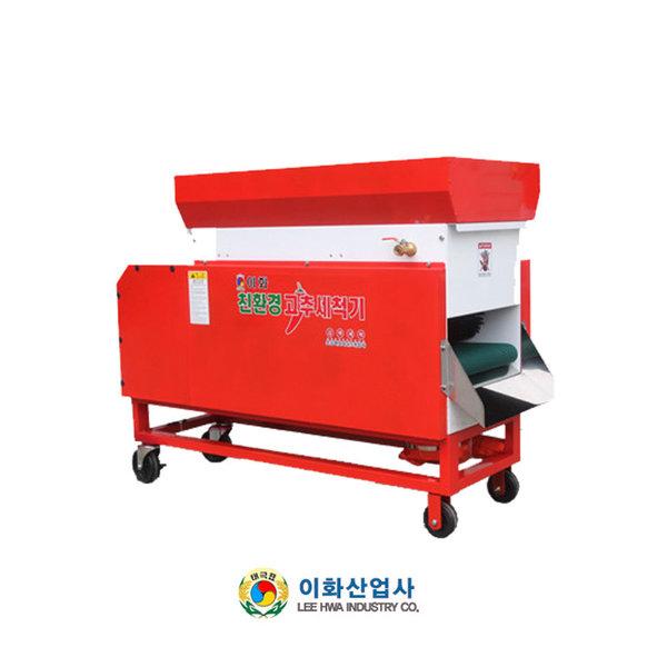 농업용세척기 대용량 이화산업사 고추세척기 농산물세척기 LH-1000W, 강력 이중세척 고추세척기 농산물세척기 LH-1000W