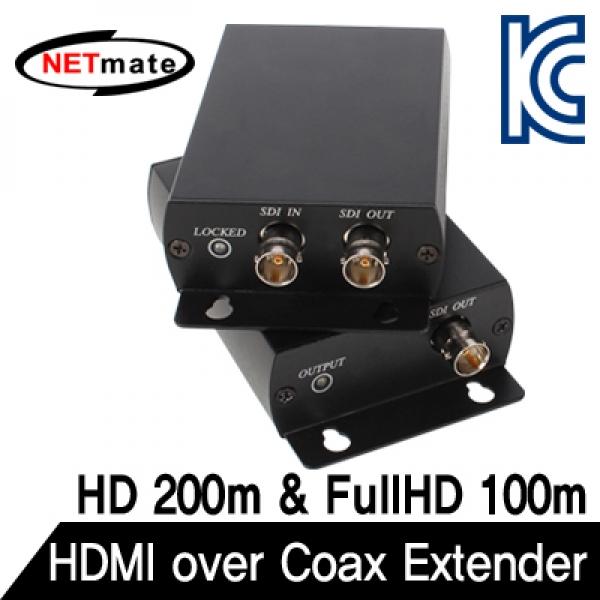 나래무역 / HDMI 동축케이블 리피터, 본상품