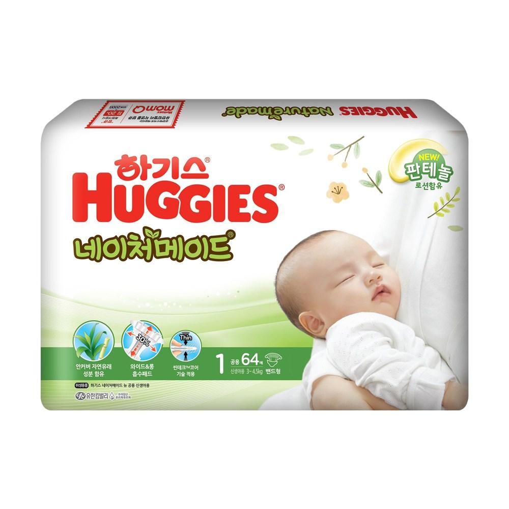 하기스 NEW 네이처메이드 밴드형 기저귀 남여공용 신생아용 1단계 (3~4.5kg), 64매