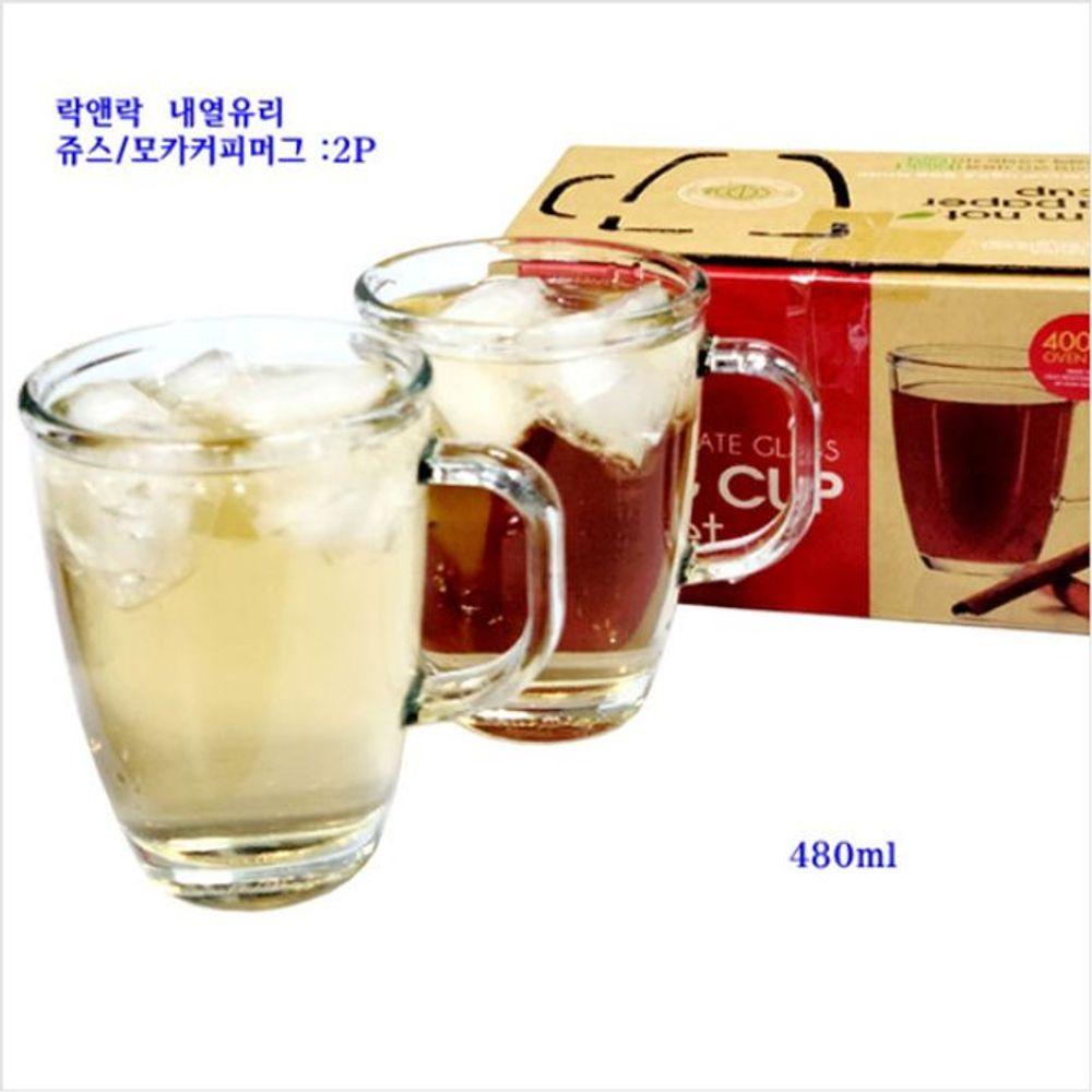 락앤락 내열 모카 머그 480ml 2P 물컵 쥬스컵 커피 (홈카페 레트로 빈티지 밀크 유리 컵 글라스), 본상품선택