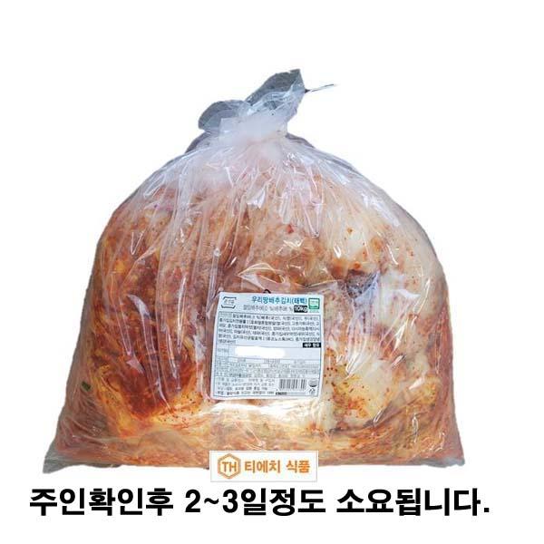 종가집 우리땅 배추김치 태백 10kg, 1개