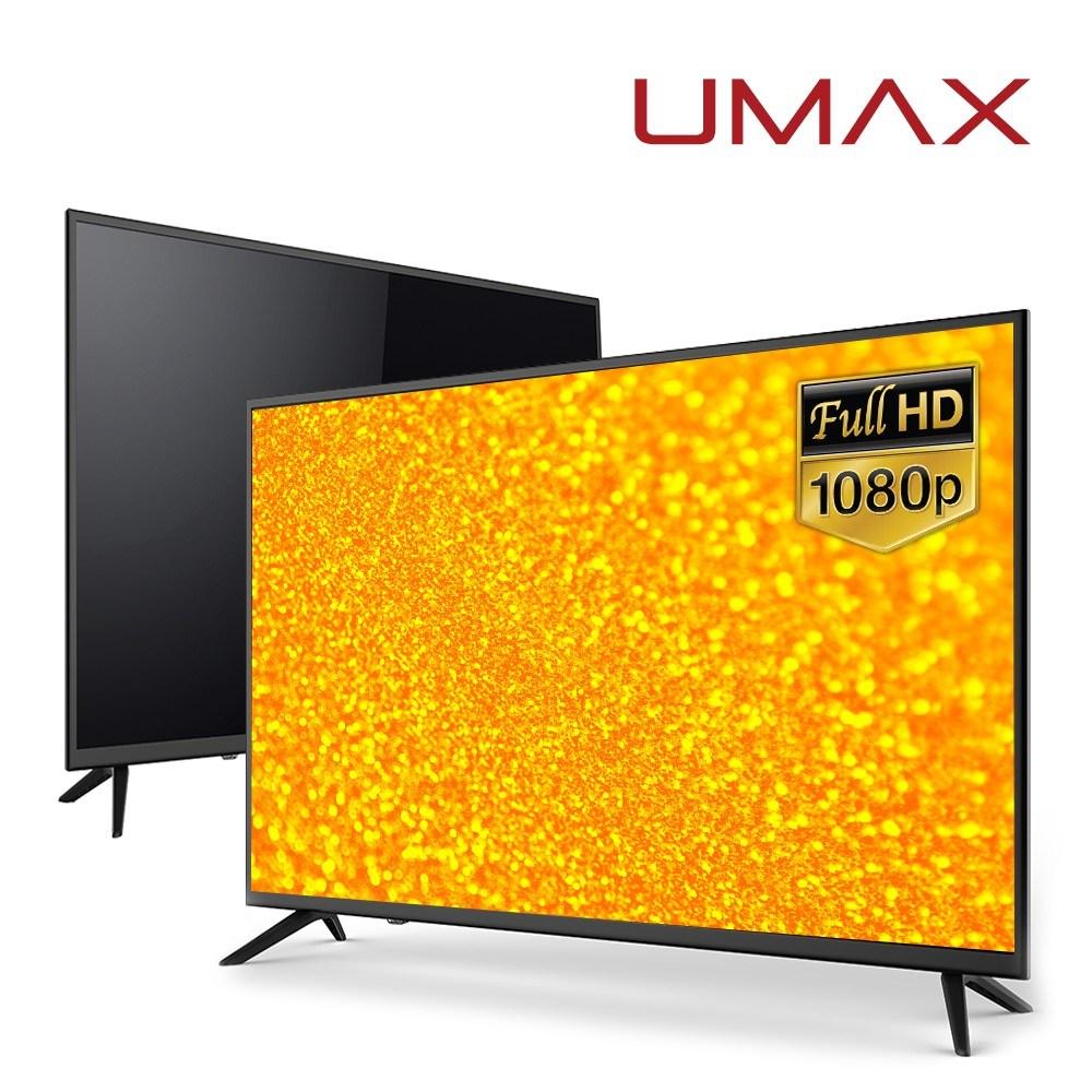 유맥스 MX32F 32인치 모니터TV HD2배화질 으뜸효율 10%환급 풀HD 무결점 A급정품패널 2년AS