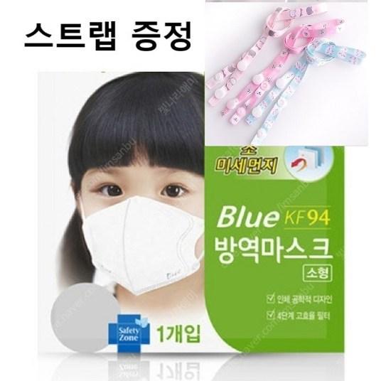 KF94 소형(50매) 스트랩 증정 블루인더스 블루본 어린이용 마스크, 1박스