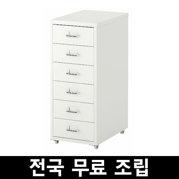 이케아 HELMER 헬메르이동식서랍유닛 전국 무료조립, 화이트