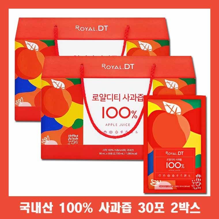 국내산 사과 즙 100% 60포 쥬스 주스 엑기스 원액 추천, 2개, 30포