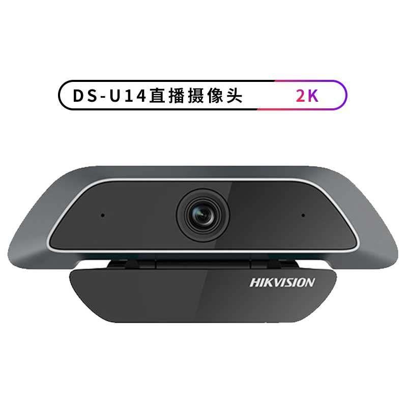 온라인 수업 pc 웹캠 줌 캠 화상 통화 회의 카메라, 옵션 3
