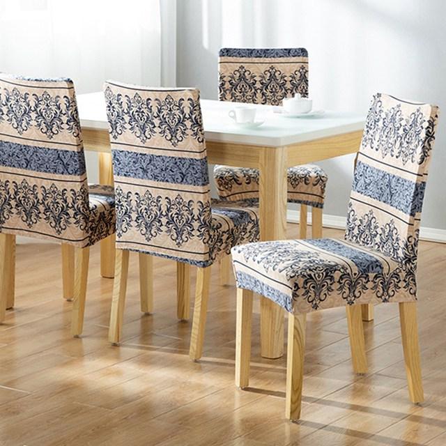 스타일해시 프린트 셀프 리폼 만능 천갈이 식탁 사무용 의자 커버 4p 세트, 8.북유럽 베이지