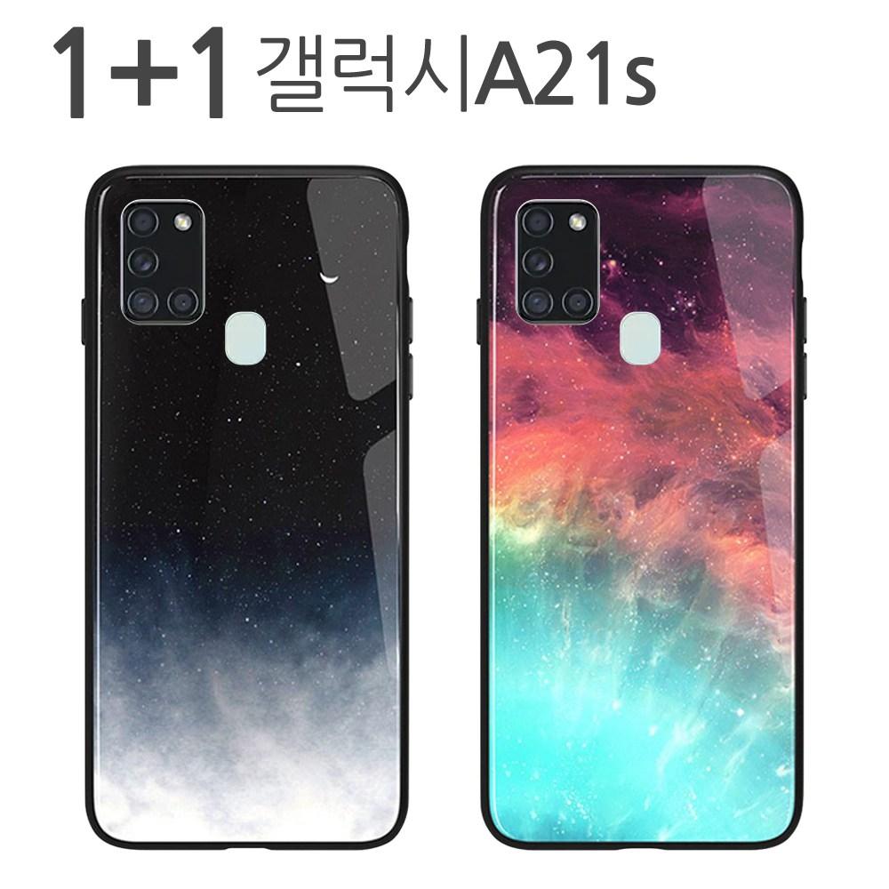 더조은셀러 1+1 갤럭시A21s 밤하늘 강화유리 케이스 A217 오로라 은하수 휴대폰