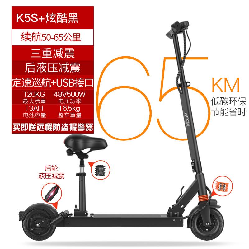 전동 킥보드 운전 휴대용 미니 접이식 리튬 배터리를 작동하는 전기 킥보드, 48V / 유압 3 충격 흡수 / 3C 모터 / 고정 속도 / 도난 방지 K5S + 검은 색 50-65KM + 충격 흡수 시트, 48V