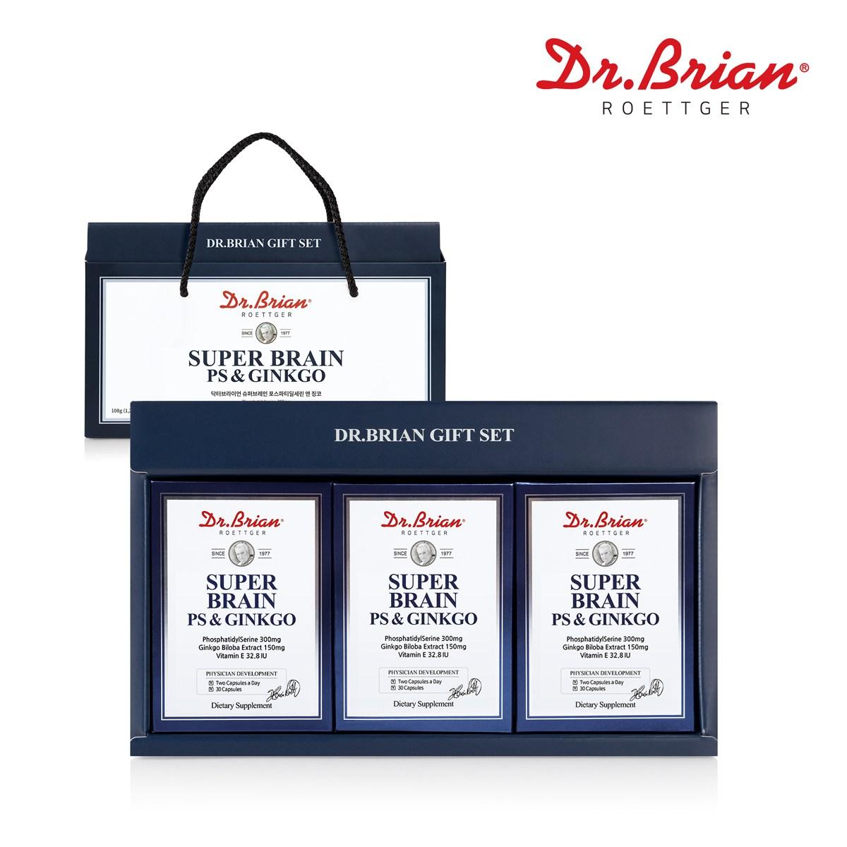 [선물세트]닥터브라이언 포스파티딜세린&징코 30캡슐 X3통 (45일분) /300mg 뇌영양제 부모님선물 인지력개선 기억력개선, 3개