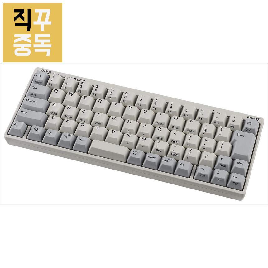 HHKB 해피해킹 키보드 PD-KB820WS Professional HYBRID Type-S, 단품, 단품