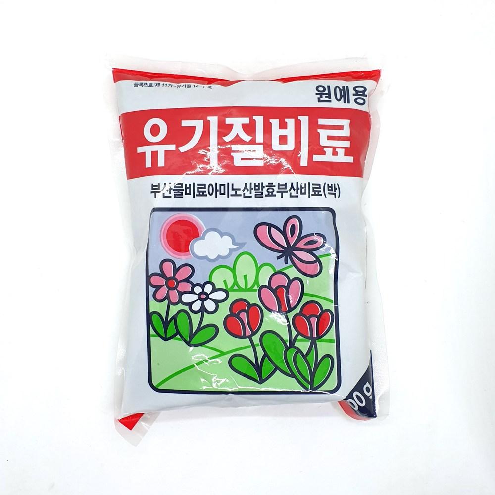 순둥이네화분 유기질비료1kg
