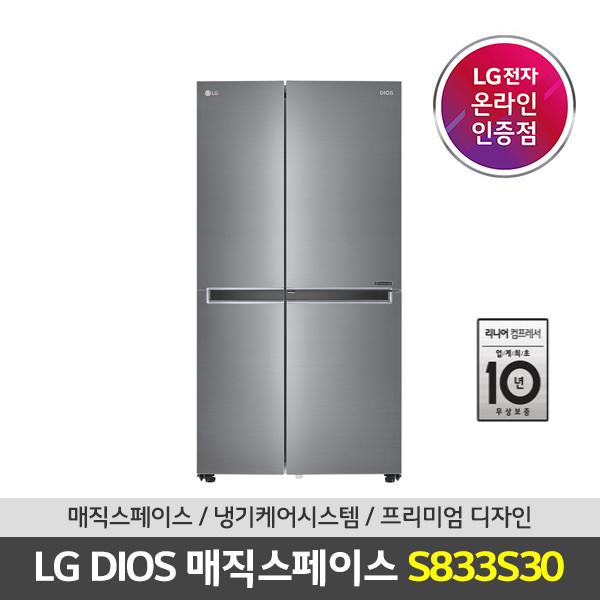 [공식인증점] LG DIOS 양문형 매직스페이스 냉장고 S833S30 DA (POP 4797129400)