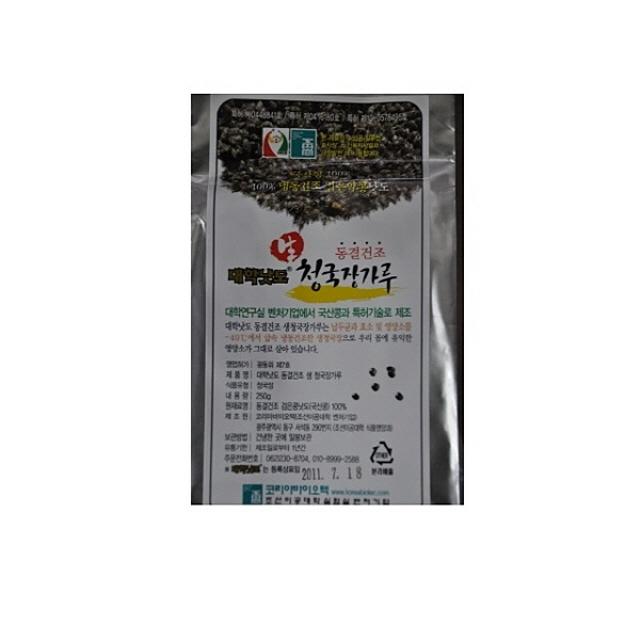 검은콩낫도 생청국장가루국산콩250g, 단일 수량