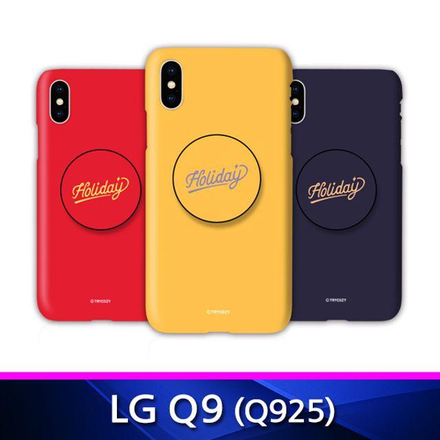게자르샵[LG Q9 TZ 홀리데이 톡 하드 폰케이스 Q925] 핸드폰케이스