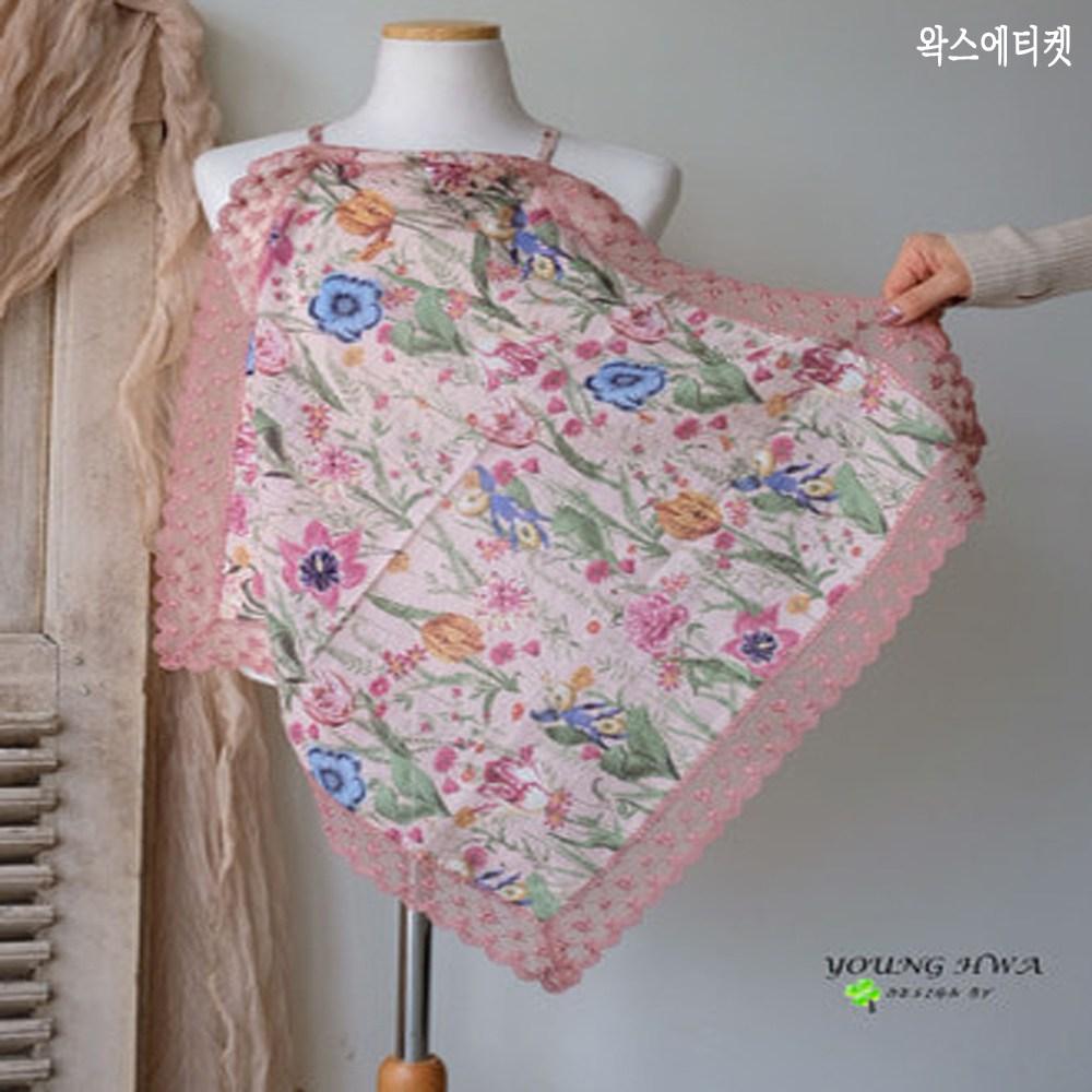 (C)영화 에티켓 앞치마 스카프 손수건 무릎덮개 김수미앞치마