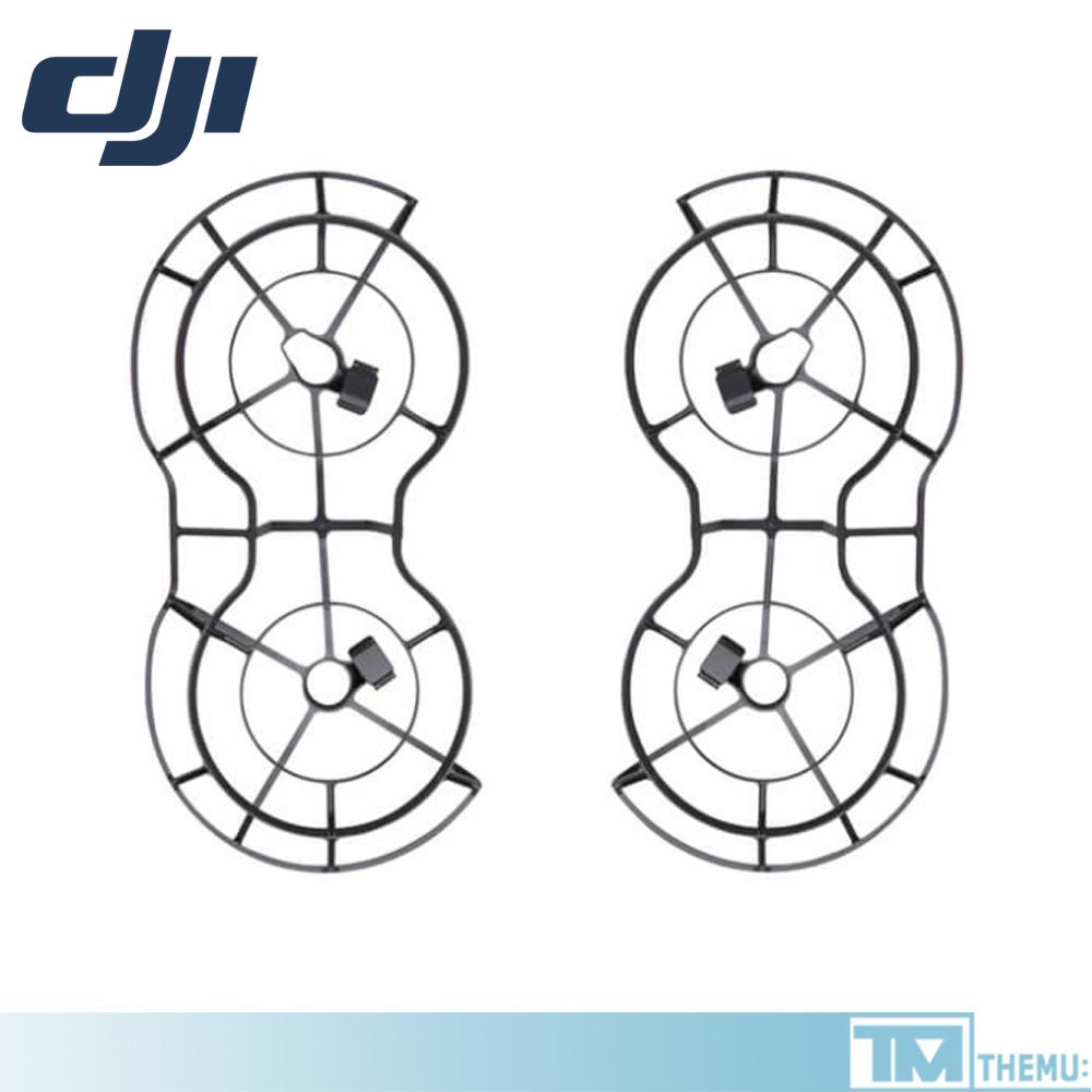 [DJI] 매빅미니 가드 MAVIC MINI GUARD 프로펠러 360도 보호 정품 (매빅 Mini 360° 프로펠러 가드)