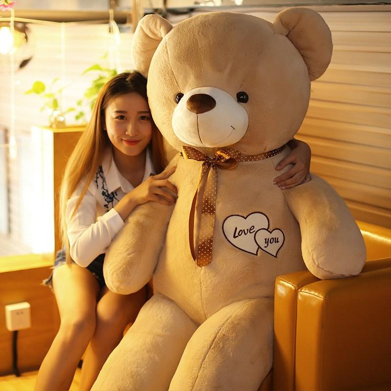 곰인형 120 140cm 대형인형 인형 여친 선물 무료 배송, 라이트 브라운, 80cm