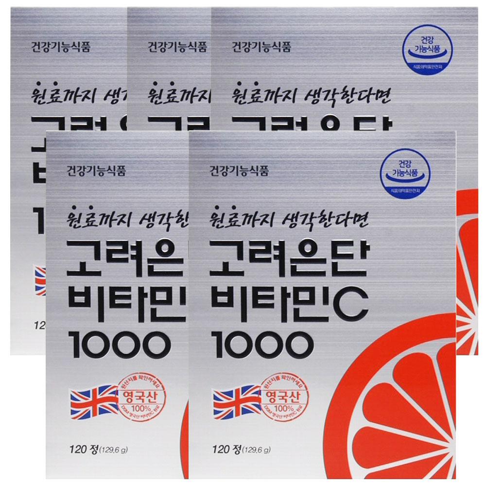 고려은단 비타민C 1000, 120정, 5개