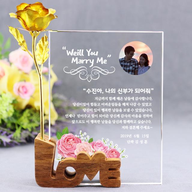 아이상패 LOVE 상패 감사패 프로포즈이벤트 결혼기념일 어버이날 부모님선물, ◆기념패 LOVE-02(금장미증정)◆