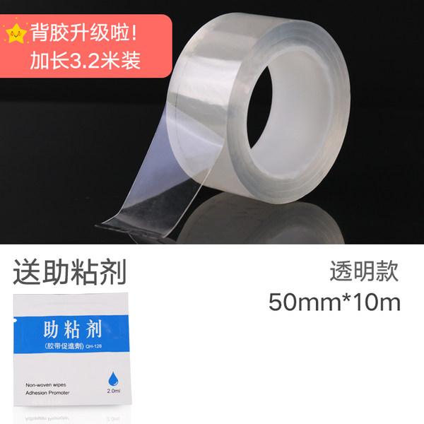 주방욕실 싱크씽크대 곰팡이방지 실리콘 방수테이프, 투명 타입-50MMx10M접착 촉진제