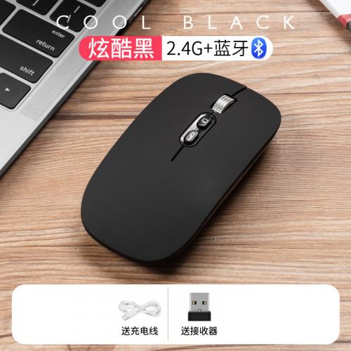 무선 블루투스 마우스 ipad 충전식 애플 맥북 노트북 2 세대 초박형 휴대용 음소거 자동 데스크탑 컴퓨터 사무실 홈, 본문참고, 선택 = Cool Black [듀얼 모드] Bluetooth Wireless Edition 공식 표준