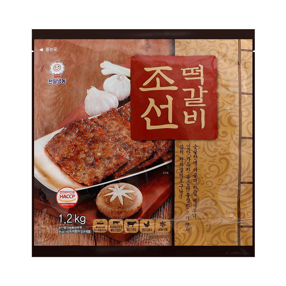 천일식품 조선 떡갈비 1.2kg, 본상품선택