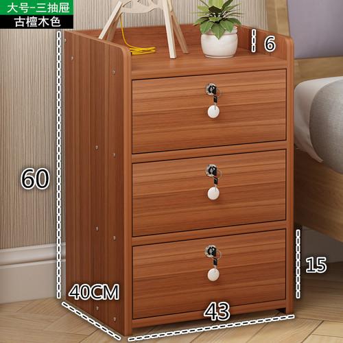 해외 침대 머리 수납장 머리 받침대 심플 현대 침실 3 서랍 다용도-143106, 06.업그레이드 라지 쓰리 서랍장