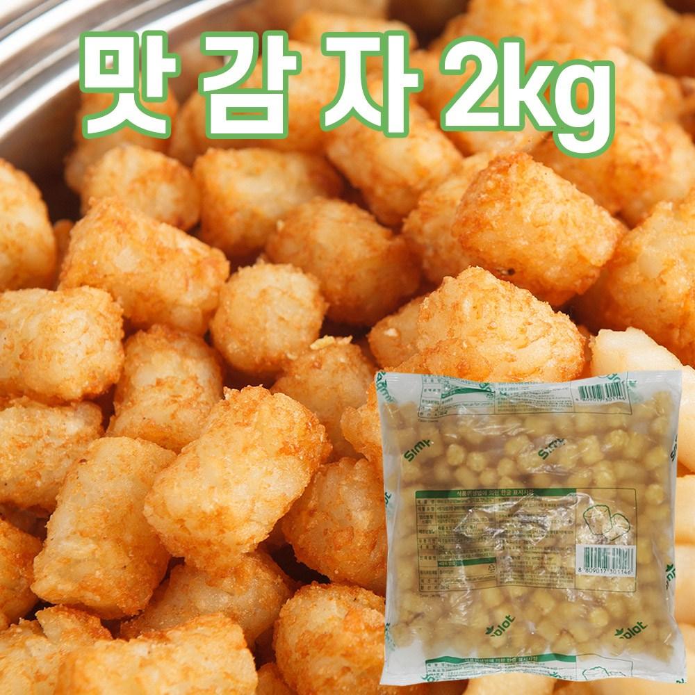 심플로트 테이터젬(맛감자) 2kg, 1팩