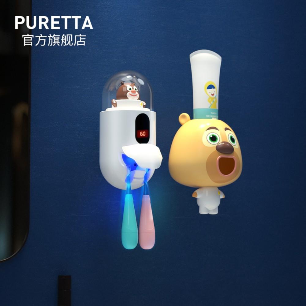 Puretta 곰 감염된 어린이 칫솔 살균기 랙 UV 살균 칫솔질 무료 펀치 욕실, 곰 유령-똑똑한 아이들