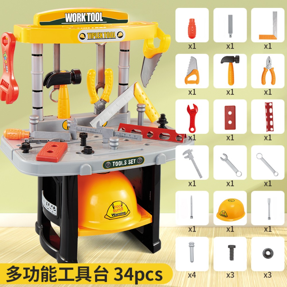 양면 공구놀이세트 어린이 공구놀이 전동드릴장난감 소근육발달, 수리 도구 벤치 노란색
