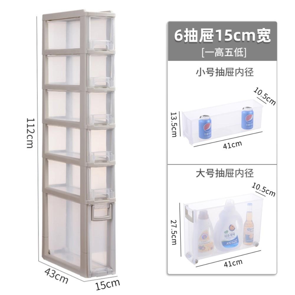 주방 틈새 수납장 200 슬라이딩 서랍형 선반 욕실 좁은 틈새 다층 140 150 160, [15cm 폭 -6 층] 높은1칸  낮은5칸 (POP 2265454761)