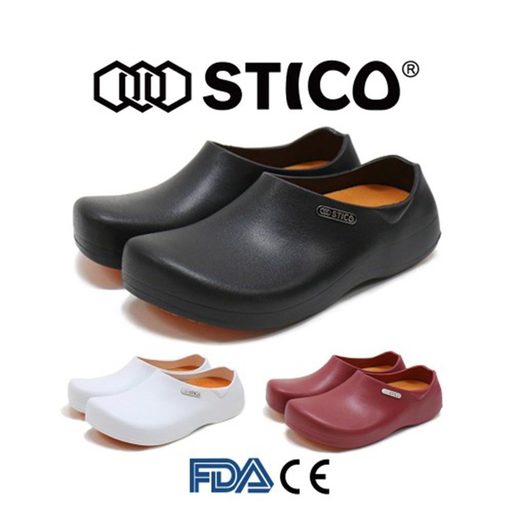 스티코 STICO 조리화 NEC-03(구멍없는 남여공용)