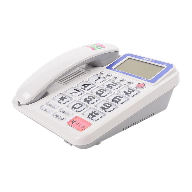 유무선전화기 8013전화기 큰벨소리 대형스크린 큰버튼 가정용 노인전기 타입기계 상점, T01-화이트색 (POP 5524475081)
