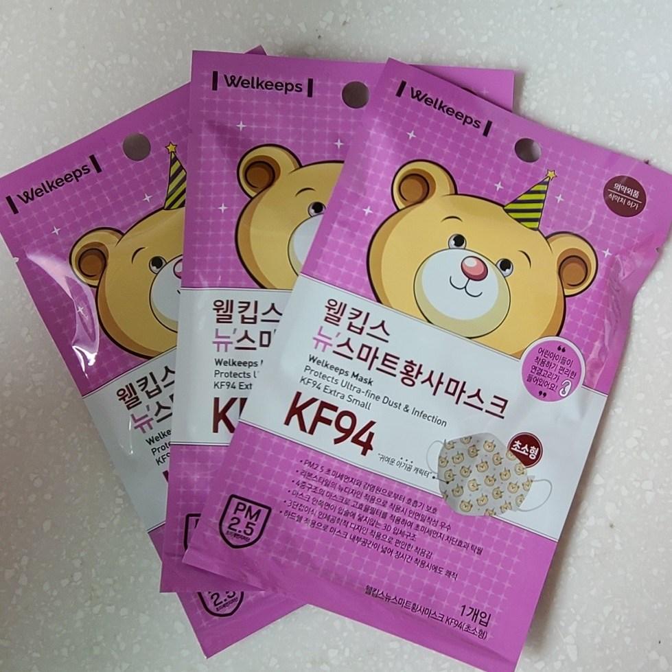 웰킵스 아기용 유아용 (1~9세) 초소형 KF94 황사마스크 10매