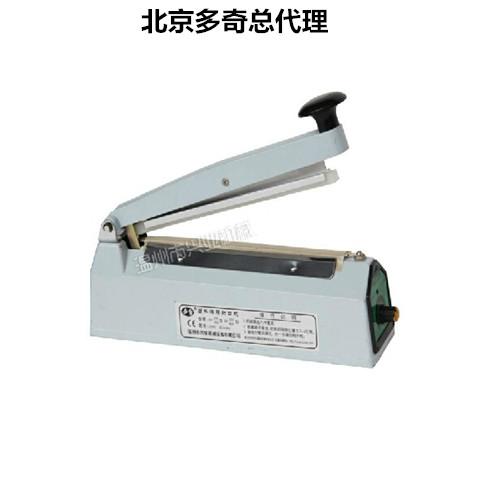 가정용 매장용 약포장 랲포장기 실링기 비닐접착기, 실링기 고온 천2세트 (POP 1613028108)